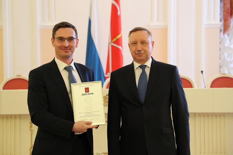 Награждение Наградой Правительства Санкт-петербурга Почетным Знаком