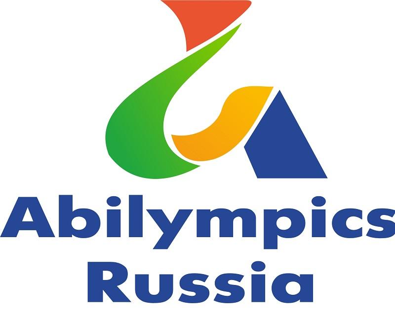 19 апреля в Центре импортозамещения и локализации Санкт-Петербурга  состоится III Чемпионат.. 32e880f0780