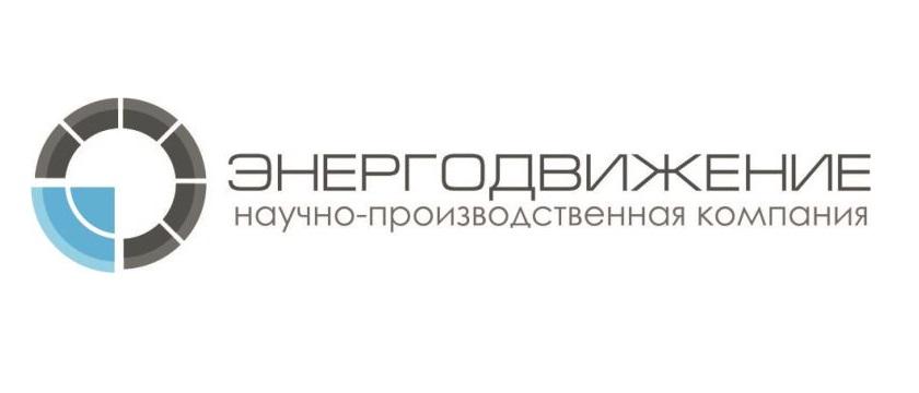 Марина 2017-02-12 ао нпц электродвижение судов пользовательское